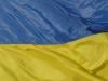 Сучасна українська проза