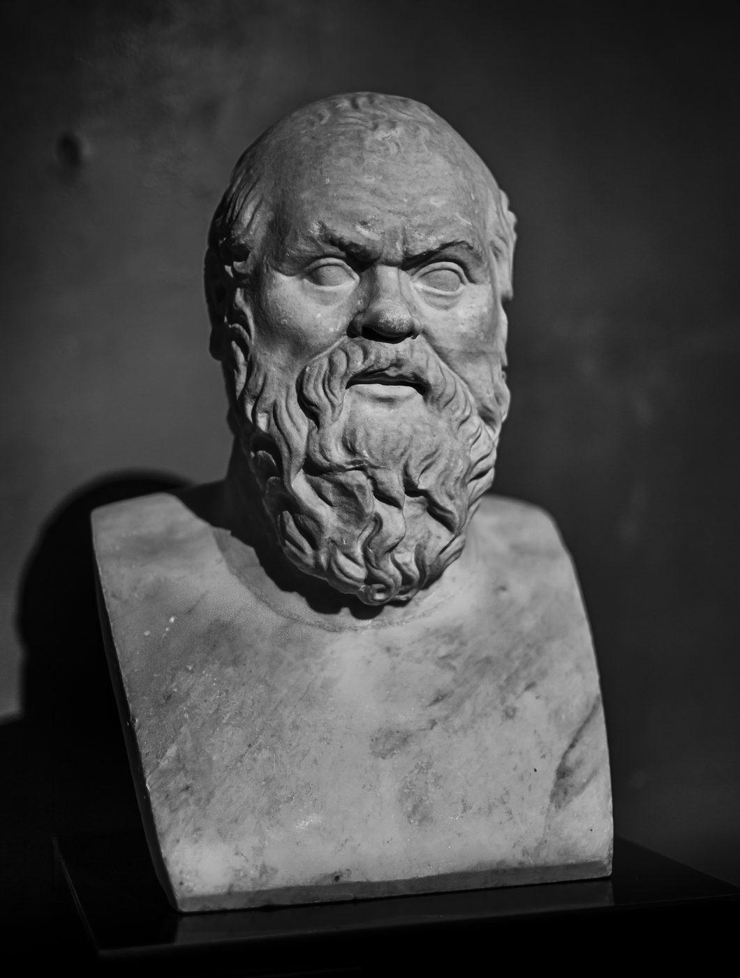 современному оборудованию фото мыслителей философии нас его
