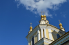 Публичные лекции «Православие и общество»