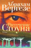 Январская (10-я) встреча Иркутского клуба «Книжные нерпы»