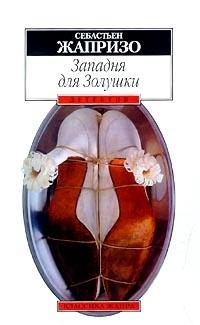 """""""Волгоградский читательский клуб """"Гримуар"""" - 67 Встреча"""