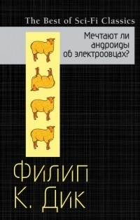 Мартовская (23-ая) встреча Иркутского клуба «Книжные нерпы»