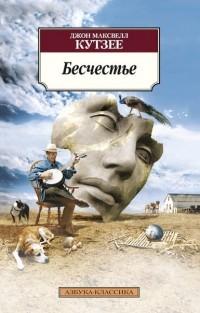 """Ростовский книжный клуб """"Riverbook"""" открывает осенний сезон"""