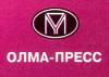 Олма-Пресс