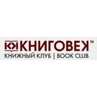 Книжный клуб «КниговеК»