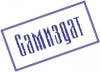 Самиздат