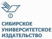 Сибирское университетское издательство