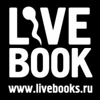 Гаятри/Livebook