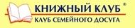 """Книжный клуб """"Клуб семейного досуга"""""""