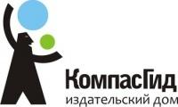 КомпасГид