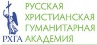 Издательство Русской Христианской гуманитарной академии