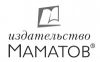 Маматов