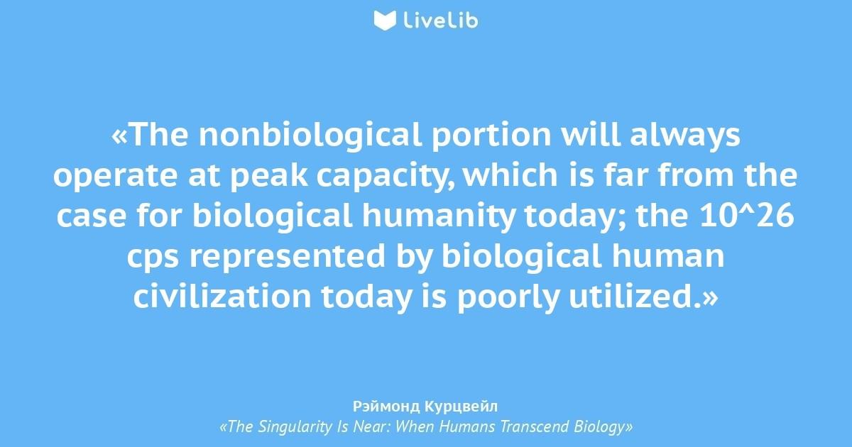 humanities today