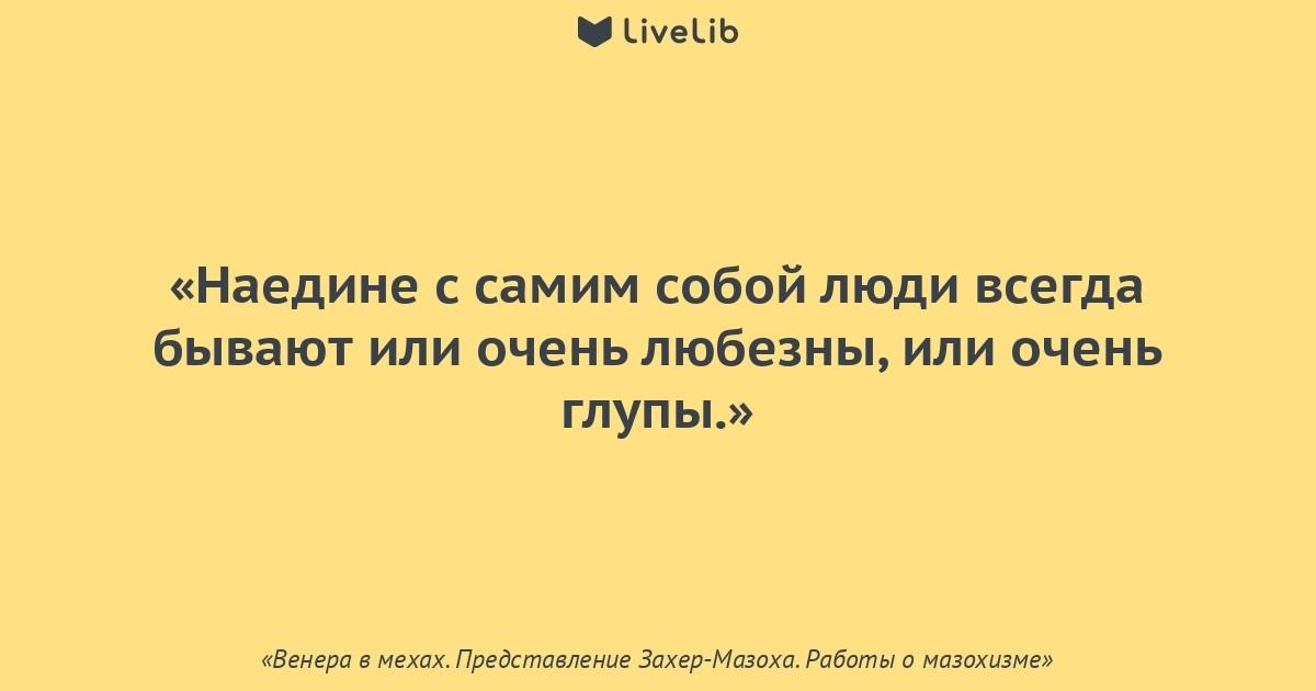 sama-s-soboy-naedine