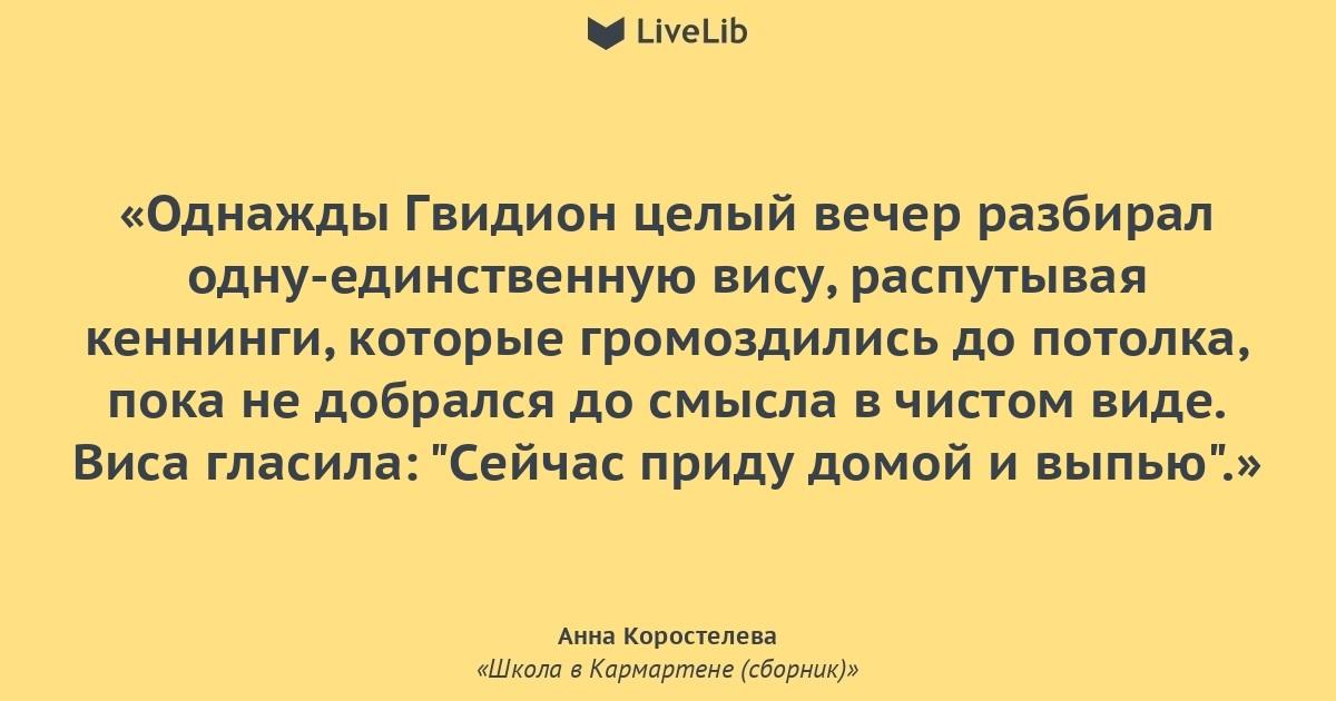 quotepic.jpg