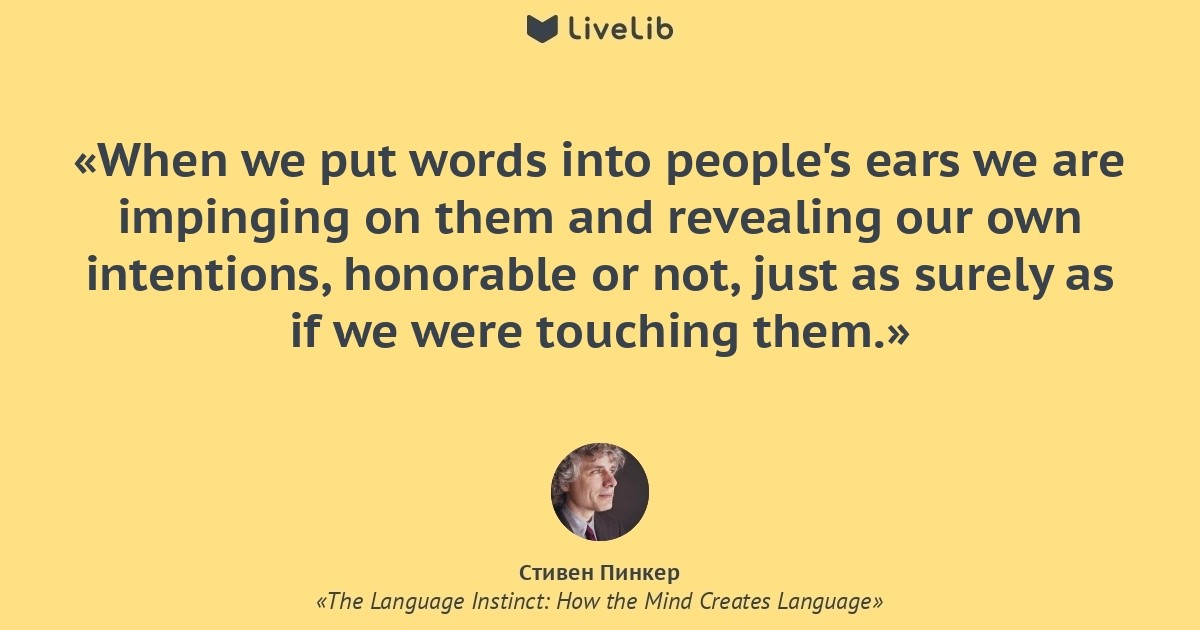 steven parkers perspective of language in the language instinct how the mind creates language Chapter 13 language is a human instinct [steven pinker:] i call language an instinct, an admittedly quaint term the language instinct: how the mind creates.