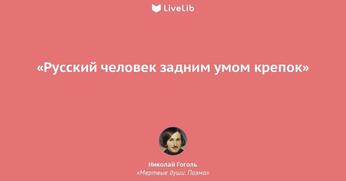 https://i.livelib.ru/quotepic/0001172945/1200x630/6e54/quotepic.jpg