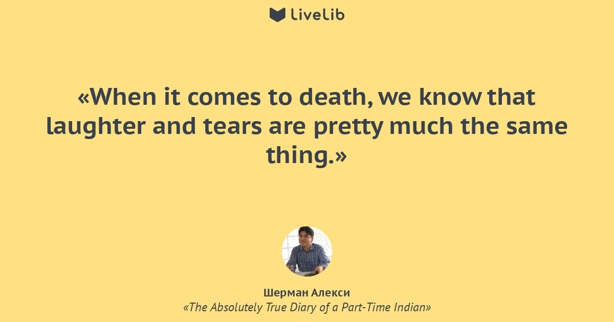 the diary of a part time indian by sherman alexi essay The absolutely true diary of a part time indian, by sherman alexie essay - the absolutely true diary of a part time indian is a first person narrative written by sherman alexie in 2007.