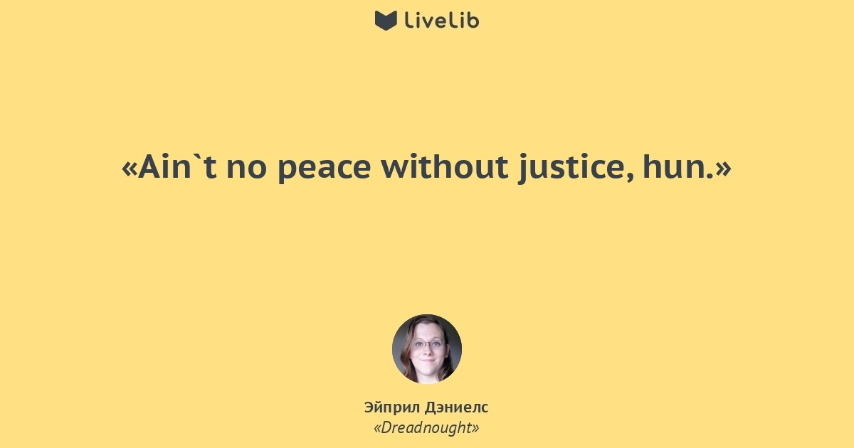 """no peace without justice essay Better essays the old no peace without justice, no justice without forgiveness""""."""