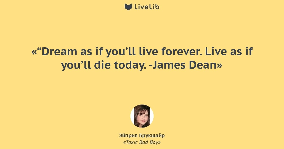 "dream as if youll live forever Posts about ""dream as if you'll live forever, live as if you'll die today"" written by bebloggerofficial."