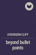 Atkinson Cliff - beyond bullet points