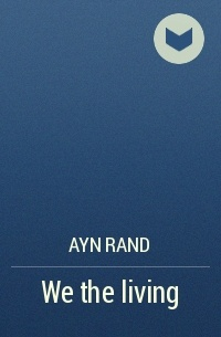 Ayn Rand - We the living