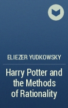 Eliezer Yudkowsky - Harry Potter and the Methods of Rationality