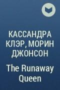 - The Runaway Queen