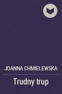Joanna Chmielewska - Trudny trup