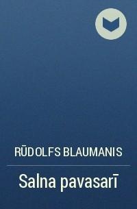 Rūdolfs Blaumanis - Salna pavasarī