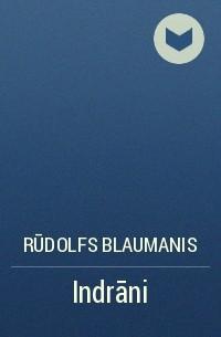 Rūdolfs Blaumanis - Indrāni