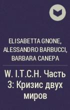 Elisabetta Gnone, Alessandro Barbucci, Barbara Canepa - W.I.T.C.H. Часть 3:  Кризис двух миров