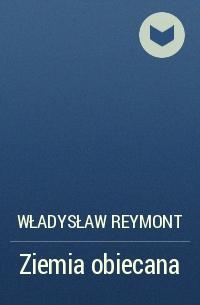 Władysław Reymont - Ziemia obiecana