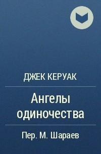 Глазырин роман анатольевич
