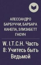 Алессандро Барбуччи, Барбара Канепа, Элизабетт Гноун - W.I.T.C.H. Часть 8: Учитесь быть Ведьмой