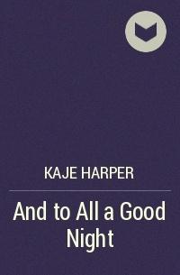 Кейдж Харпер - And to All a Good Night