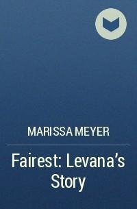 Marissa Meyer - Fairest: Levana's Story