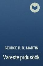 George R. R. Martin - Vareste pidusöök