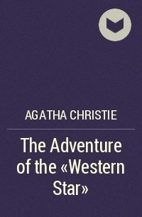 Agatha Christie - The Adventure of the