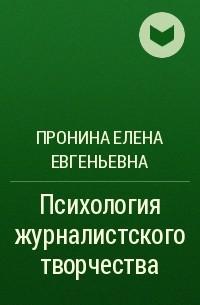 Елена Пронина - Организация мероприятий - Яндекс.Услуги | 305x200