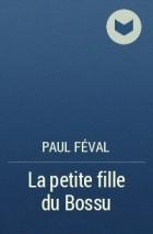 Paul Féval - La petite fille du Bossu