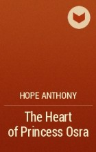 Hope Anthony - The Heart of Princess Osra
