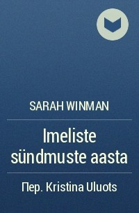 Sarah Winman - Imeliste sündmuste aasta