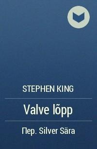 Stephen  King - Valve lõpp