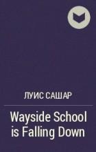 Луис Сашар - Wayside School is Falling Down