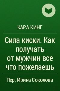 kiski-dlya-muzhchin-foto-onih-zhenskaya
