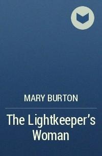 Mary Burton - The Lightkeeper's Woman