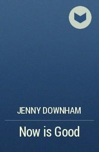 Jenny Downham - Now is Good