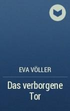 Ева Фёллер - Das verborgene Tor