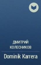 Дмитрий Колесников - Dominik Karrera